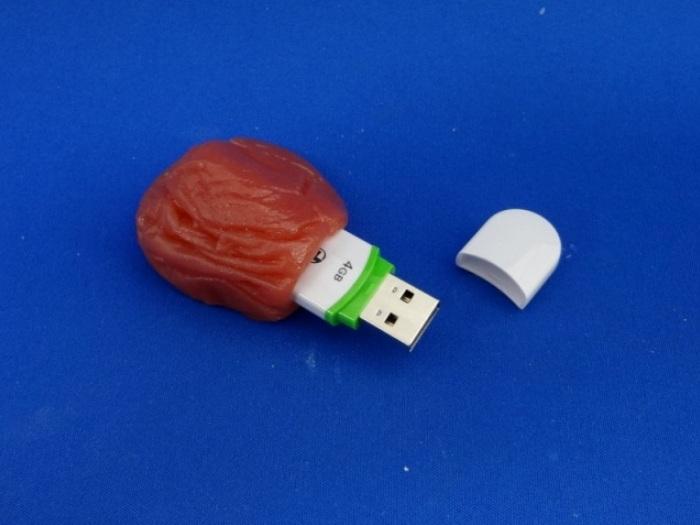 画像1: 食品サンプル USBメモリー(4GB) 梅干(大)  食品サンプル USBメモリー(4